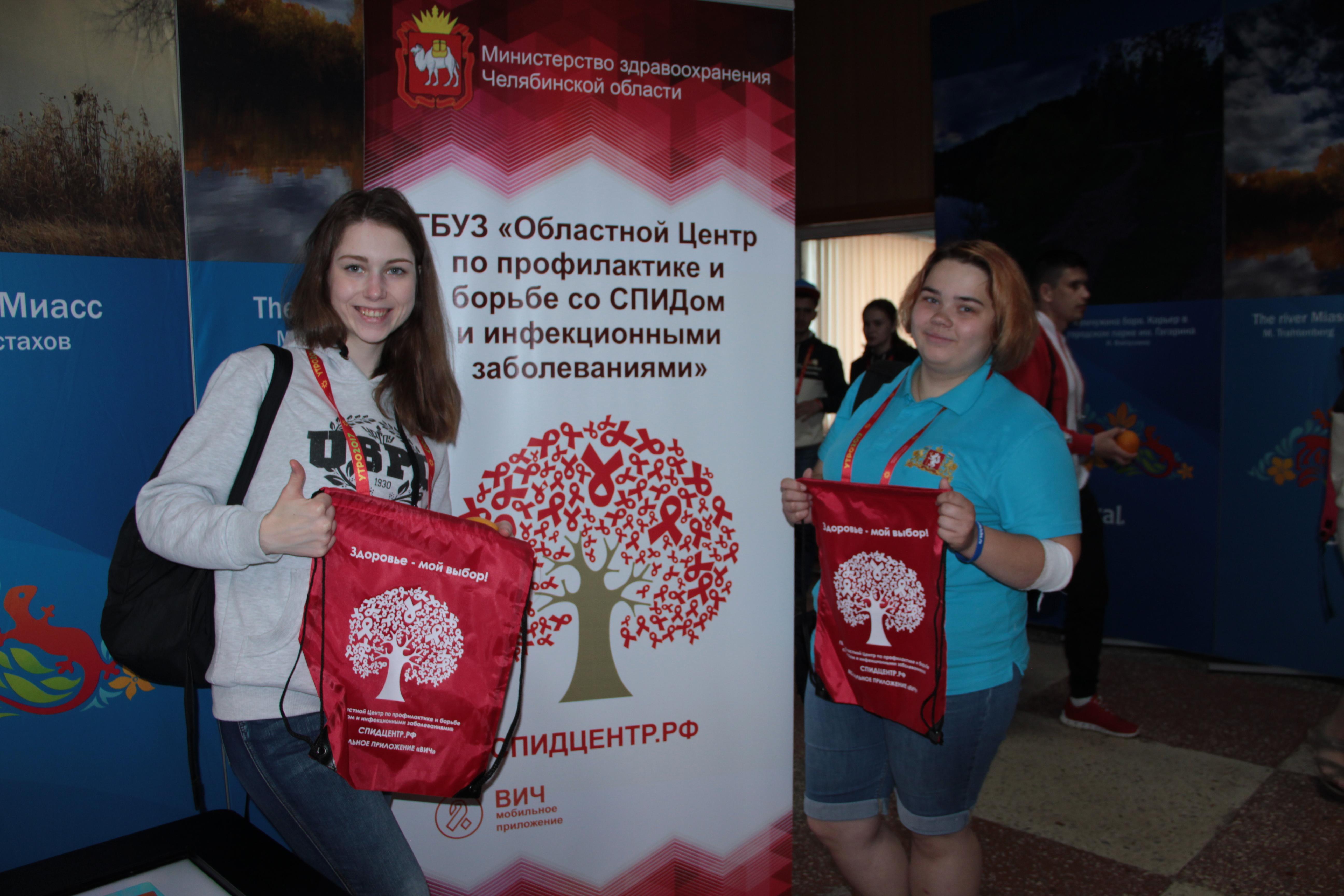 Южноуральцев приглашают пройти тестирование на ВИЧ в торговых комплексах