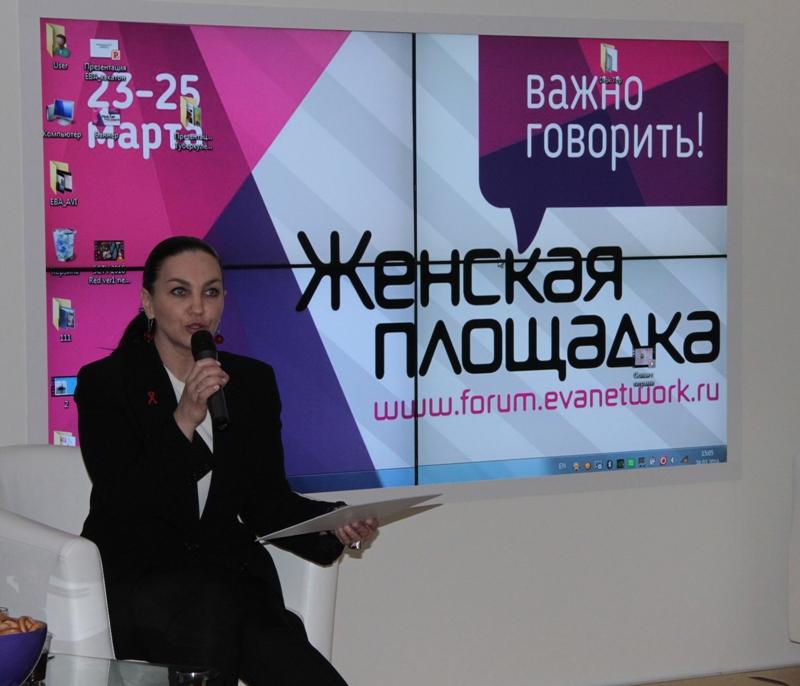Женская площадка Пятой международной Конференции по ВИЧ/CПИДу в Восточной Европе и Центральной Азии была создана впервые